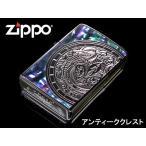 zippo ジッポ ジッポー SHELL SERIES シェル シリーズ 2BKSHELL-ACDIA zippoレギュラー