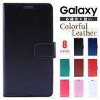 Galaxy S9 SC-02K SCV38 S10 SC-03L SCV41 ケース 手帳型 カバー TPU スマホケース 手帳 ギャラクシー Samsung サムスン