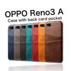 OPPO Reno3 A ケース 背面収納 カードホルダー