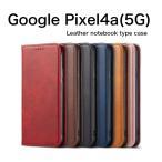 Google Pixel4a(5G) ケース 手帳型 ベルトなし 手帳ケース