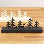 ブリキ スタンドオブジェ フォレストシーン クリスマス ツリー 木 置物 飾り 北欧 デザイン おしゃれ かわいい インテリア 雑貨