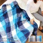 【SALE】ひざ掛け ブランケット 大判 チェック シングルサイズ 約200×140cm ボア 暖かい 0109