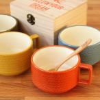 スープマグ&スプーン ギフト マグカップ マグ 食器 スープカップ シンプル キッチン かわいい おしゃれ ギフト プレゼント 贈り物