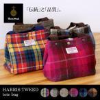 【HARRIS TWEED)】トートバッグ