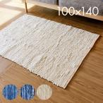 【SALE】ラグ デニム 100×140cm