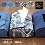 ティッシュケース SOAS 国産 クッション 日本製 デニム バンダナ 迷彩 ネイティブ ティッシュボックス おしゃれ かわいい インテリア