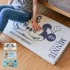 クッション ごろ寝クッション ミッキーマウス 高反発ウレタン フロアマット 長座布団 ディズニー 約65×115×7cm
