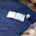 水洗いキルト マルチカバー 190×240cm ネイティブ 長方形 キリム ソファーカバー ラグ ベッドスプレッド マルチクロス おしゃれ コットン