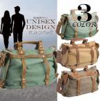 ボストンバッグ  メンズ 本革 旅行バッグ ユニセックス ビンテージ  ウォッシュドキャンバス×本牛革 2wayバッグ ショルダーバッグ(3色展開) セール