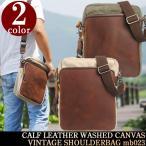 ショルダーバッグ メンズ 本革 ユニセックス 旅行バッグ ウォッシュドキャンバス×本牛革 オイルレザー ビンテージ ボックス型(2色展開) セール