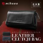 バッグ メンズ 本革 日本製 ミカワ 魅革 mikawa カーフワックスレザー クラッチバッグ セカンドバッグ mikawa-b001 ネイビー ブラック イタリアンレザー