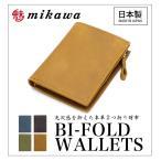 財布 メンズ 二つ折り財布 本革 日本製 男女兼用 日本革製品ブランド魅革(mikawa) L字ファスナー式 メンズ財布 牛革 イタリアンレザー 小銭入れ付き