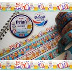 マスキングテープ オリオンビール 文具 テープ 沖縄雑貨 海