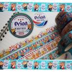マスキングテープ オリオンビール 文具 テープ 沖縄雑貨 エイサー