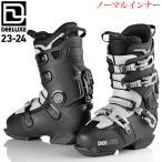 16-17 DEELUXE ディーラックス TRACK 325 ノーマルインナー アルペンブーツ ハードブーツ スノーボードブーツ 正規品