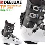 20-21 DEELUXE ディーラックス TRACK325T トラック325T サーモインナー スノーボード ハードブーツ アルペン レース テクニカル 日本正規品 2020 2021 送料無料