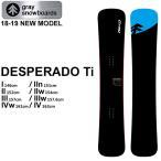17-18 GRAY SNOWBOARD グレイ スノーボード DESPERADO Ti デスペラード メタル チタナル ハンマーヘッド カービング
