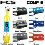[送料無料] リーシュコード ショートボード用 FCS リーシュコード COMP 6 FEET コンプ 6 フィート リーシュコード サーフィン