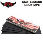 Jessup SKATEBOARD DECKTAPE ジェサップスケートボードデッキテープ・グリップテープ