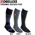 DEELUXE[ディーラックス]THERMO SOCKS FIVE [サーモソックス 5本指][スノーボード・ソックス・靴下]