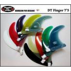 "HPD Donald Takayama ドナルドタカヤマ FINGER 7.5"" {30%OFF}サーフィンフィン・ロングボード フィン・センターフィン"