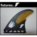 {20%OFF!!送料無料} FUTURE FINS{フューチャーフィン}VECTORII ROB MACHADO CARBON/BAMBOO [FTIR]マリンスポーツ・サーフィン・フィン