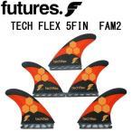 FUTURE FINS フューチャーフィン TECH FLEX FAM2 ORANGE CARBON 5fin