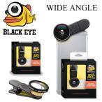 [送料無料] 代引料無料 BLACK EYE ブラックアイ WIDE ANGLE ワイドアングル 高度ワイドレンズ 160度 クリップ式