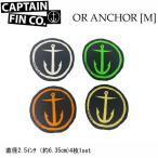 CAPTAIN FIN キャプテンフィン ステッカー ORIGINAL ANCHOR [M]  アンカー 4枚1セット
