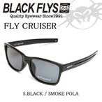 BLACK FLYS ブラックフライ サングラス FLY CRUISER フライクルーザー[S.BLACK/SMOKE POLA] 偏光レンズ[BF-1027-0194] JAPAN FIT