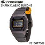 FreeStyle フリースタイル 腕時計 防水 [FS10017008] SHARK CLASSIC SILICON [シャーククラシック シリコン][ラッピング]