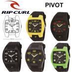 代引料無料 Rip Curl  リップカール  腕時計 PIVOT ピボット サーフウォッチ  [A01-013] 日本正規品