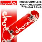 CHOCOLATE チョコレート スケートボード コンプリート HOUSE COMPLETES KENNY ANDERSON ケニー・アンダーソン [CH-119] [CH-120] 完成品 スケボー SKATE BOARD