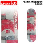 CHOCOLATE スケートボード デッキ チョコレート RED SPECIAL EDITION KENNY ANDERSON ケニー・アンダーソン [CH-28] 8.0inch スケボー パーツ SKATE BOARD DECK