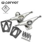 代引料無料 carver カーバースケートボード  C7 TRUCK SET SILVER シルバー トラック セット サーフスケート スケートトラック
