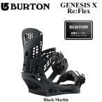 代引き料無料 17-18 BURTON バートン ビンディング GENESIS X Re:Flex ジェネシスエックス リフレックス MENS メンズ BINDING 日本正規品