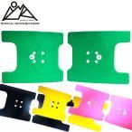 送料無料 OJK PLATE MIDDLE オージェーケー プレート ミドル カービング用 スノーボード ビンディング パーツ