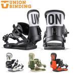 代引料無料 17-18 UNION ユニオン BINDING ビンディング CONTACT PRO コンタクト プロ バインディング スノーボード 日本正規品