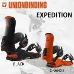 代引料無料 17-18 UNION ユニオン BINDING ビンディング EXPEDITION エクスペディション バインディング スプリットボード専用 スノーボード 日本正規品