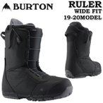 [在庫限りfollows特別価格] 送料無料 19-20 BURTON バートン RULER WIDE FIT ルーラー ワイドフィット スノーボードブーツ メンズ スノーブーツ 日本正規品