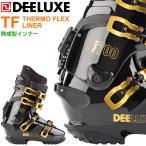 20-21 DEELUXE ディーラックス TRACK700T トラック700T サーモインナー スノーボード ハードブーツ アルペン レース テクニカル 日本正規品 2020 2021 送料無料