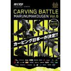 [旧作] スノーボードDVD CEP presents 丸沼高原カービングバトル Vol.6