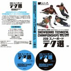18-19 ���Ρ��ܡ��� DVD ��25�� �����ܥ��Ρ��ܡ��ɥƥ��˥������긢 �ƥ��� 2018