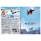 20-21 スノーボード DVD LET'S GO SNOWBOARD! 4 jump for everyone レッツ ゴー スノーボード スノーボードムービー