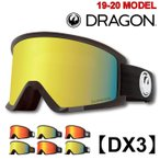 19-20 DRAGON ゴーグル ドラゴン スノーボードゴーグル DX3 ディーエックススリー LUMALENS スノー ゴーグル SNOW GOGGLES