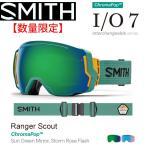 [数量限定] 17-18 SMITH スミス ゴーグル IO7 I_O7 アイオーセブン Ranger Scout [Sun Green Mirror/Storm Rose Flash] CHROMAPOP 日本正規品