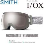 ショッピングゴーグル 18-19 SMITH スミス ゴーグル I/O_X IOX アイオーエックス Cloudgrey [010250342] CHROMAPOP JAPAN FIT アジアンフィット 日本正規品
