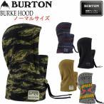 [現品限り特別価格] 18-19 BURTON バラクラバ [ノーマルタイプ] BURKE HOOD バートン