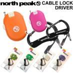north peak ノースピーク CABLE LOCK DRIVER ケーブルロック ドライバー ワイヤー 盗難防止 3桁 暗証番号 スノーボード