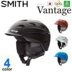 18-19 SMITH スミス ヘルメット VANTAGE バンテージ ASIAN FIT アジアンフィット スノーボード SNOW 正規品